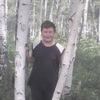 Эдуард, 21, г.Мошково