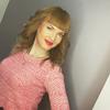 Алена, 26, г.Мошково